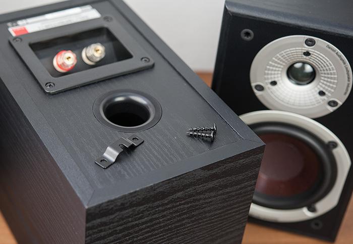 test dali spektor 1 2 regallautsprecher hifi journal. Black Bedroom Furniture Sets. Home Design Ideas