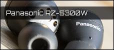 Test: Panasonic RZ-S300W & RZ-S500W